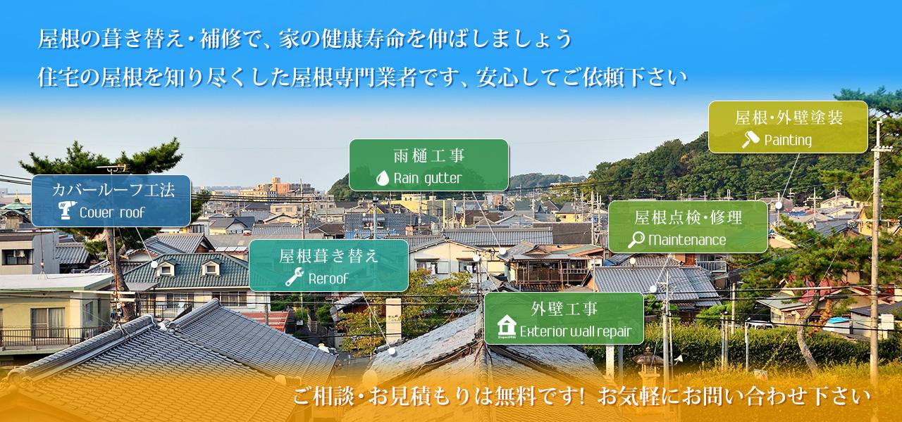 水戸 市 台風 被害